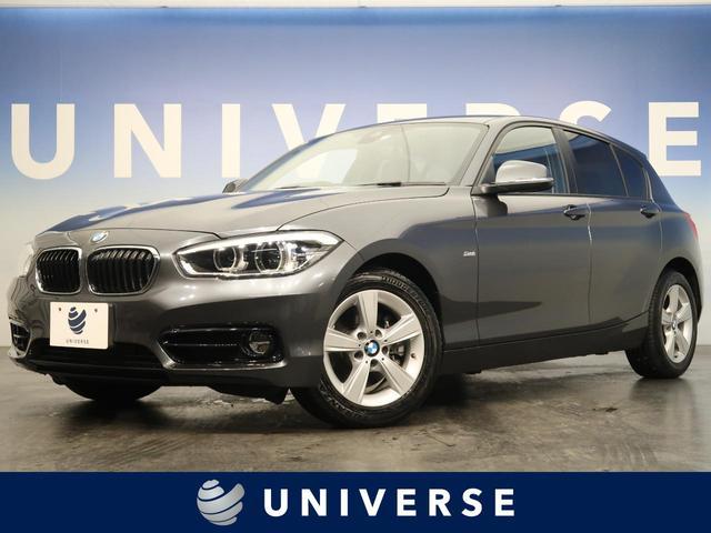 BMW 1シリーズ 118i スポーツ パーキングサポートパッケージ コンフォートパッケージ クルーズコントロール 純正HDDナビ バックカメラ LEDヘッドライト アイドリングストップ デュアルオートエアコン ETC