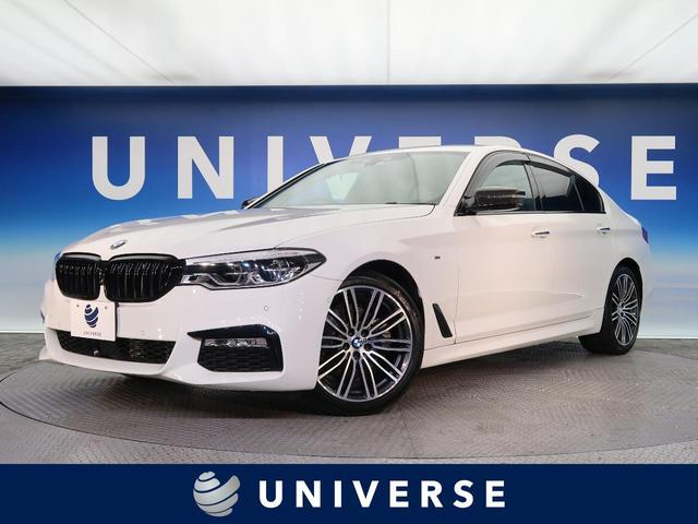 BMW 523d Mスポーツ ハイラインパッケージ 黒革 純正ナビ アダプティブクルーズコントロール 全周囲カメラ コンフォートアクセス 純正19インチアルミホイール 全席シートヒーター メモリ機能付パワーシート パドルシフト