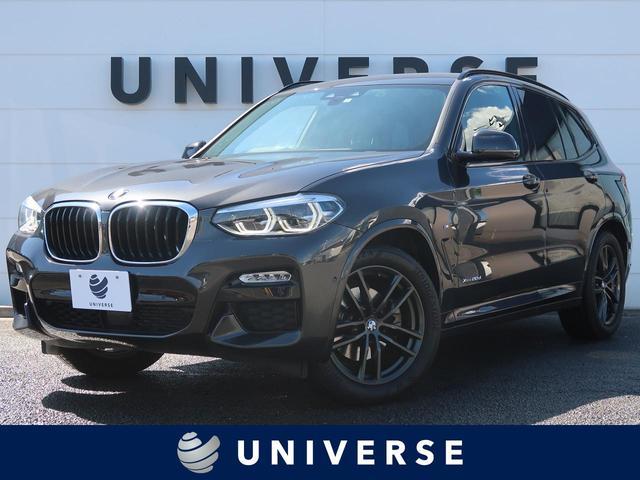 BMW xDrive 20d Mスポーツ イノベーションPKG 純正HDDナビ 360度カメラ ヘッドアップディスプレイ アダプティブクルーズコントロール クリアランスソナー 純正19インチアルミホイール コンフォートアクセス