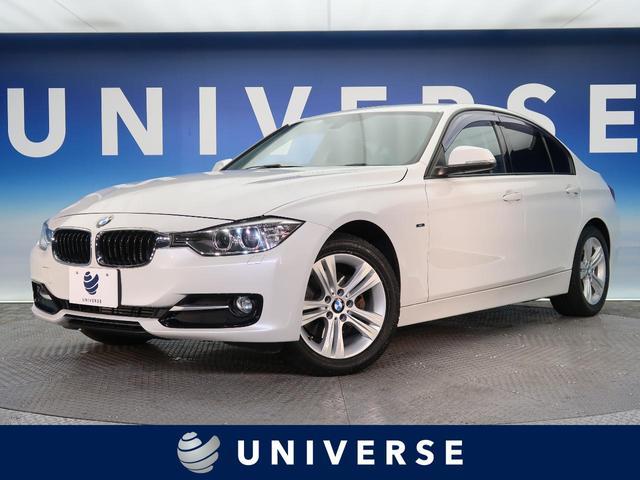 BMW 3シリーズ 320dブルーパフォーマンス スポーツ コンフォートアクセス 電動パワーシート バックカメラ 純正17インチAW HIDヘッドライト レッドステッチ入スポーツシート 純正HDDナビ ビルドイン式ETC