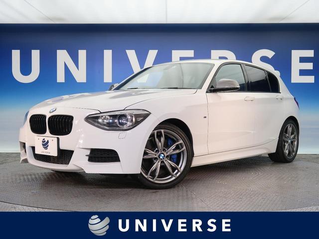 BMW 1シリーズ M135i パーキングアシストPKG Mパフォーマンスブレーキ コンフォートアクセス 専用18インチAW パワーシート バックカメラ クリアランスソナー 純正ナビ 直6エンジン ETC ヘッドライトウォッシャー