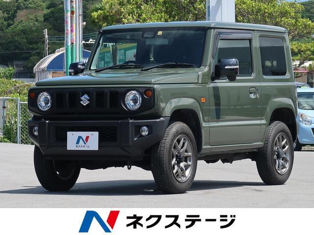 沖縄県の中古車ならジムニー XC 社外ナビ 衝突被害軽減 オートクルーズ LEDヘッドランプ シートカバー bluetooth