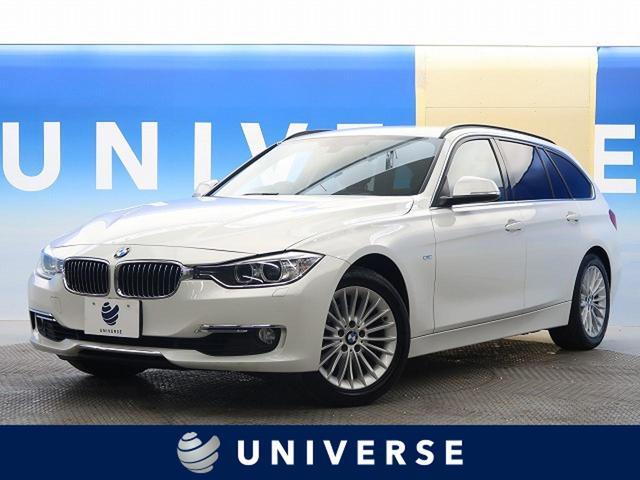 BMW 3シリーズ 320i xDriveツーリング ラグジュアリー ブラックレザーシート 純正HDDナビ バックカメラ パワートランク コンフォートアクセス コーナーセンサー パワーシート シートヒーター HIDヘッドライト 純正18インチAW オートライト 禁煙車