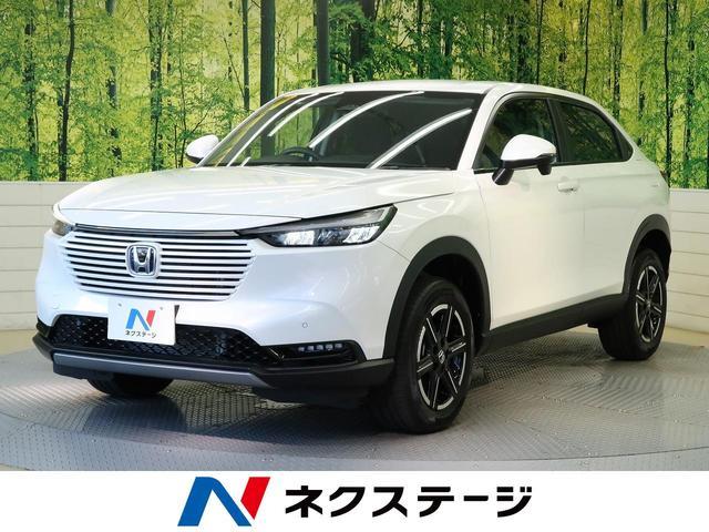 ホンダ e:HEV X Honda SENSING ナビ装着用パッケージ LEDヘッド レーダークルーズ サイドカーテンエアバック VSA オートエアコン スマートキー プライバシーガラス