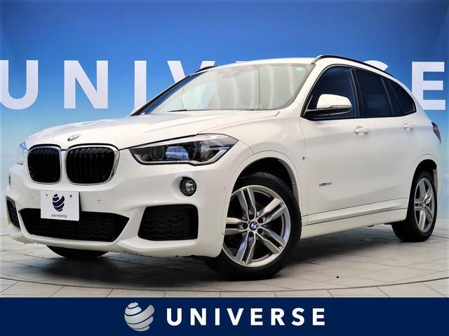 BMW xDrive 18d Mスポーツ ワンオーナー コンフォートPKG 純正HDDナビ リアカメラ インテリジェントセーフティ LED パーキングアシスト デュアルオートエアコン 純正18AW アルカンターラコンビシート