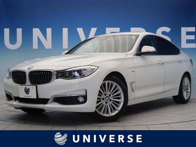 BMW 3シリーズ 320iグランツーリスモ ラグジュアリー 黒革 ドライビングアシスト クルーズコントロール アクティブリアスポイラー 純正18AW パワーシート シートヒーター コンフォートアクセス HID