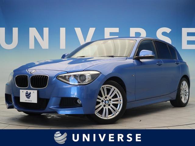 BMW 1シリーズ 116i Mスポーツ デュアルオートエアコン HIDヘッド クリアランスソナー 純正17AW アルカンターラコンビシート オートライト