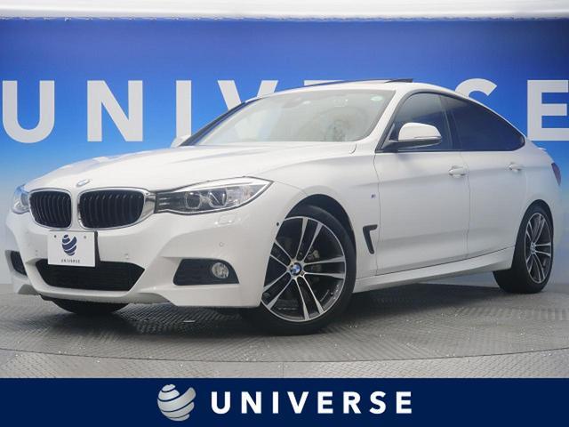 BMW 3シリーズ 320iグランツーリスモ Mスポーツ サンルーフ パーキングサポートPKG ベージュ革 全席シートヒーター 地デジ クルーズコントロール コンフォートアクセス 純正HDDナビ バックカメラ 電動リアゲート