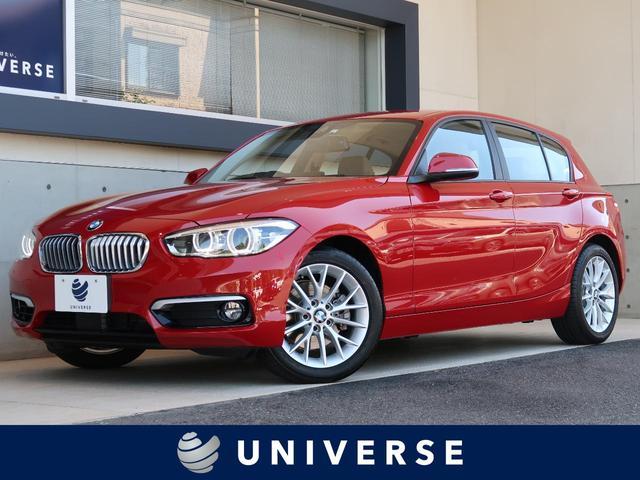 BMW 118i ファッショニスタ 1オーナー ファッショニスタアップグレードパッケージ アダプティブクルコン 純ベージュレザー 17インチAW インテリジェントセーフティ シートヒーター LEDヘッド コンフォートアクセス 禁煙車
