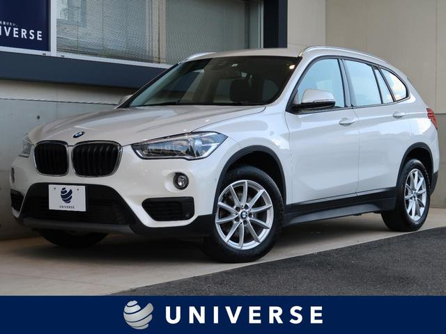 BMW xDrive 18d 純正HDDナビ バックカメラ LEDヘッドライト 純正17AW インテリジェントセーフティ パークディスタンスコントロール Bluetooth接続