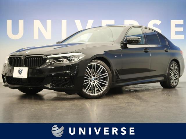 BMW 530i Mスポーツ 黒革 パワーシート ベンチレーション シートヒーター アクティブクルーズ 純正ナビ 360度カメラ