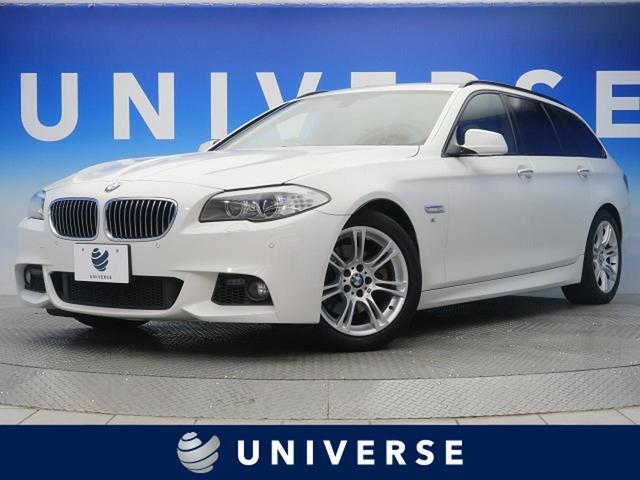 BMW 5シリーズ 523iツーリング Mスポーツパッケージ 自社買取車両 クルーズコントロール 革シート シートヒーター 純正18インチAW 純正HDDナビ リアビューカメラ キセノンヘッドランプ