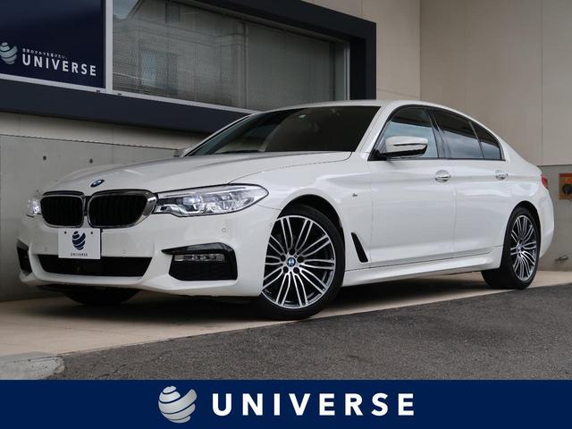 BMW 523d Mスポーツ 1オーナー 禁煙車 インテリジェントセーフティ LEDヘッドライト 純正ナビゲーション 全周囲カメラ コンフォートアクセス 純正19インチアルミホイール アイドリングストップ