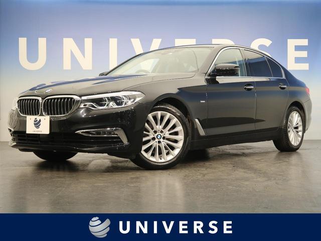 BMW 5シリーズ 523d ラグジュアリー アクティブクルーズコントロール 黒革シート 前席シートヒーター 前席パワーシート 電動リアゲート コンフォートアクセス インテリジェントセーフティー