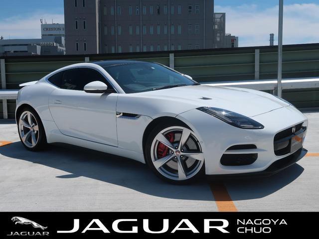 ジャガー Rクーペ 認定 最終モデル LEDヘッドライト スポーツエキゾースト タッチプロ 20インチAW 電動トランク ガラスルーフ ハーフレザーシート シートヒーター