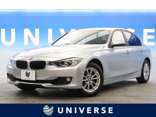 BMW 320i xDrive 純正HDDナビ バックカメラ 前席パワーシート クリアランスソナー HIDヘッドランプ 純正16インチAW 革巻きステアリング ミラー型ETC プライバシーG 禁煙車