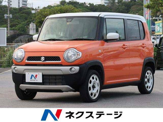 沖縄県の中古車ならハスラー G CDオーディオ 衝突被害軽減 スマートキー オートエアコン アイドリングストップ 横滑り防止