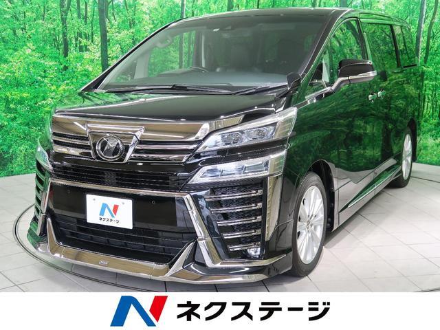 トヨタ 2.5Z Aエディション 純正10型SDナビ 12.1型フリップダウンモニター セーフティセンス レーダークルーズ デジタルインナーミラー LEDヘッド 純正18インチAW 両側電動スライドドア フルセグ バックカメラ