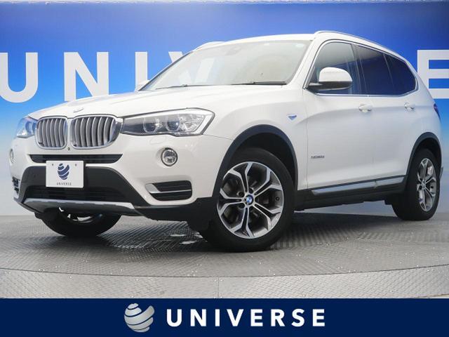 BMW xDrive 20d Xライン ワンオーナー ドライビングアシスト 純正HDDナビ 全周囲カメラ HIDヘッドランプ パワーバックドア クルーズコントロール ハーフレザーシート