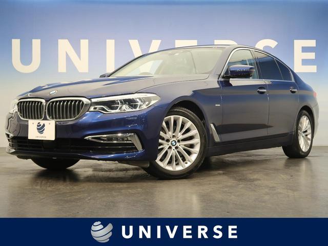 BMW 5シリーズ 523d ラグジュアリー アダブディブクルーズコントロール ベージュ革シート コンフォートアクセス 全席シートヒーター 360°カメラ インテリジェントセーフティー 前席パワーシート