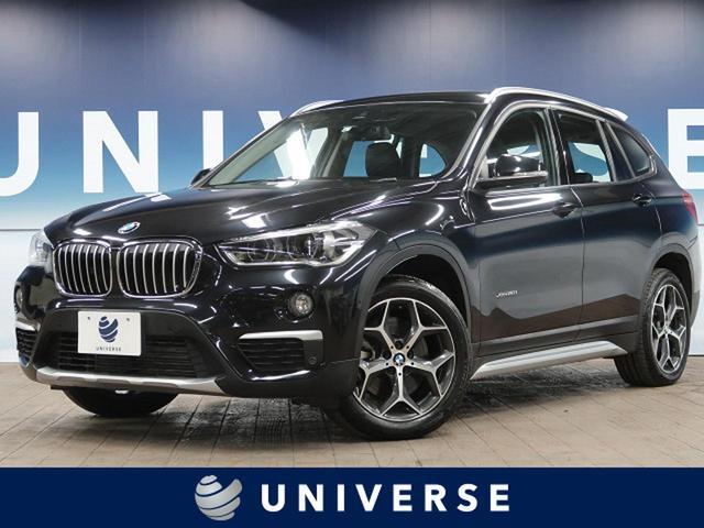BMW X1 xDrive 20i xライン ハイラインパッケージ 黒革シート 前席シートヒーター 電動リアゲート 4WD クリアランスソナー コンフォートアクセス モードセレクト LEDヘッドライト メモリー付きパワーシート