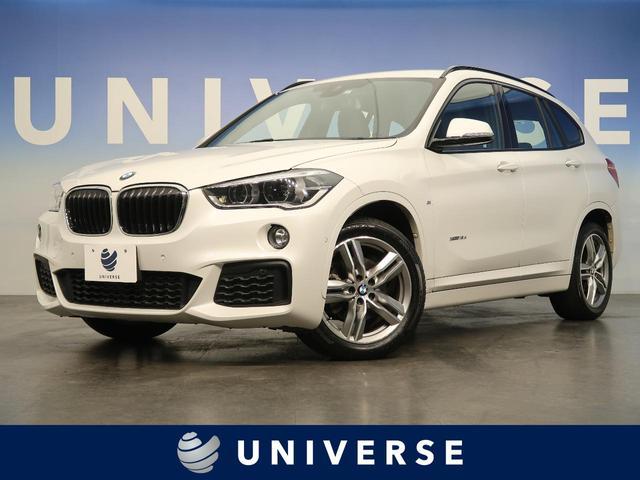BMW X1 xDrive 18d Mスポーツ ハイラインパッケージ コンフォートパッケージ 純正HDDナビ バックカメラ パークディスタンスコントロール Mスポーツサスペンション コンフォートアクセス パワーバックドア ルーフレール 禁煙車