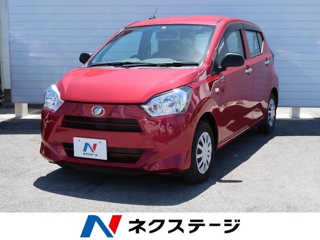 沖縄県の中古車ならミライース L SDナビ フルセグ バックカメラ 横滑り防止装置 アイドリングストップ Bluetooth ETC キーレス