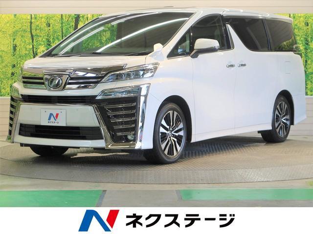 トヨタ 2.5Z Gエディション ツインムーンルーフ アルパイン11型ナビ 12.8型フリップダウンモニター 両側電動スライド 電動バックドア レーダークルーズ セーフティセンス インテリジェントクリアランスソナー デジタルミラー