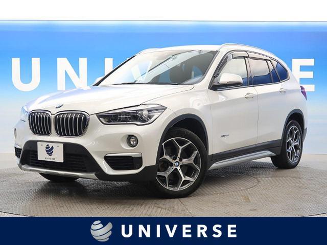 BMW X1 xDrive 18d xライン ハイラインPKG コンフォートPKG 黒革シート インテリジェントセーフティ 電動リアゲート パワーシート シートヒーター 純正HDDナビ バックカメラ オートエアコン 純正18インチAW 禁煙車