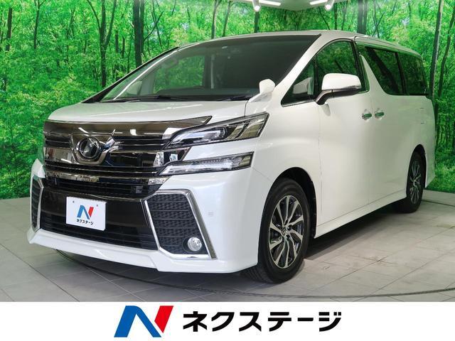 トヨタ 2.5Z ツインムーンルーフ BIG-X11型ナビ 12.8型フリップダウンモニター プリクラッシュセーフティシステム レーダークルーズ 7人乗り 両側電動スライドドア LEDヘッド 純正18インチAW