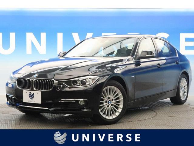 BMW 320i xDrive ラグジュアリー 純正HDDナビ バックカメラ ブラックレザーシート パワーシート シートヒーター クリアランスソナー HIDヘッドランプ コンフォートアクセス 純正17インチAW クルーズコントロール 禁煙車