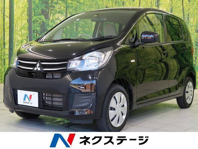 三菱 M 4WD 運転席シートヒーター オートエアコン 電動格納ミラー プライバシーガラス 横滑り防止装置 ABS Wエアバッグ アイドリングストップ キーレスキー