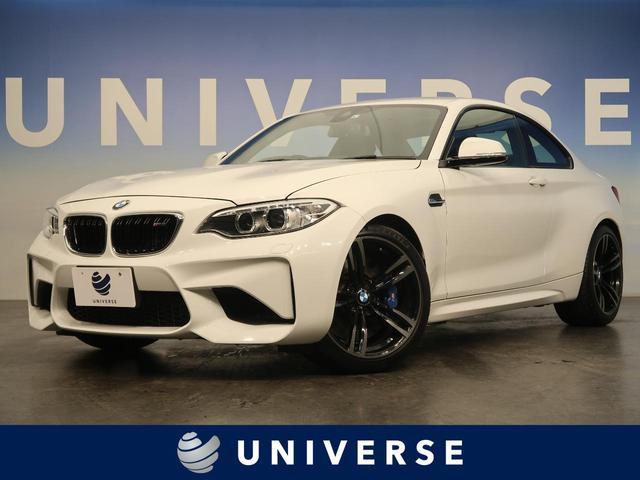 BMW ベースグレード ハーマンカードンスピーカー クルーズコントロール 黒革シート 前席シートヒーター コンフォートアクセス 純正ナビ バックカメラ パドルシフト メモリー付きパワーシート