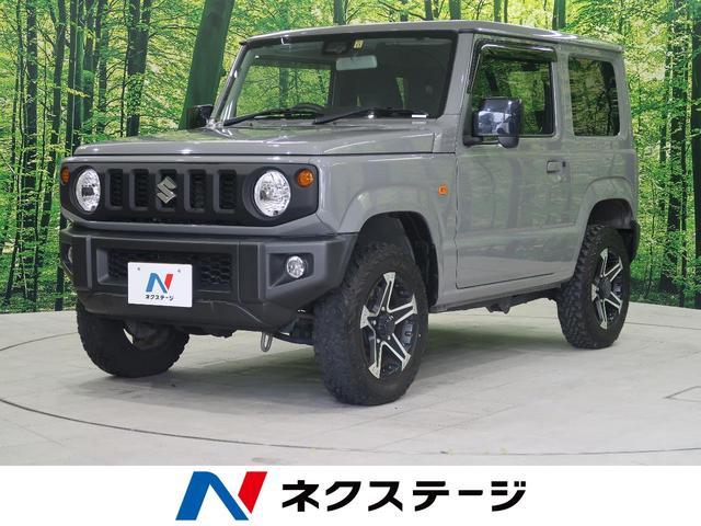 スズキ ジムニー XL 4WD 5MT 衝突軽減 車線逸脱防止 メモリーナビ フルセグ シートヒーター スマートキー LEDヘッド フォグランプ ETC 16インチAW 禁煙車 Bluetooth