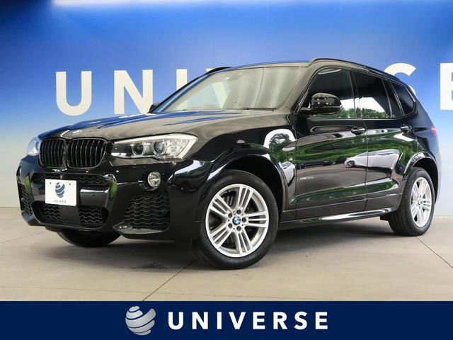 BMW X3 xDrive 20d Mスポーツ アダプティブクルーズコントロール インテリジェントセーフティ 純正18インチアルミホイール 純正HDDナビ 電動リヤゲート パドルシフト 全周囲カメラ レザーシート
