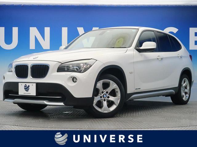 BMW X1 sDrive 18i 自社買取車両 IDriveナビゲーションパッケージ キセノンヘッドランプ デュアルオートエアコン 純正17インチAW ミラーETC