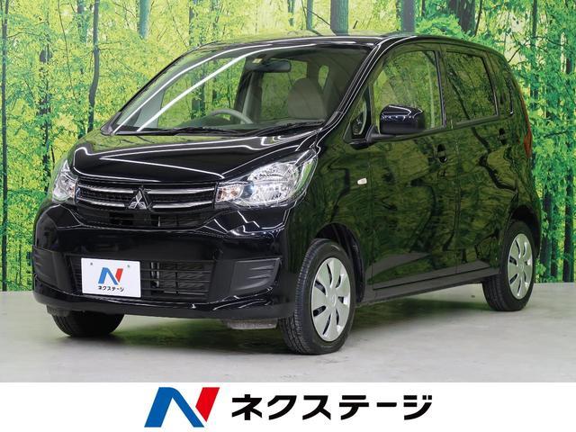 三菱 E 禁煙車・純正オーディオ・シートヒーター・電動格納ミラー
