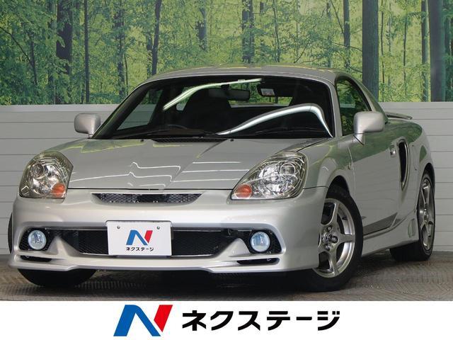 トヨタ Vエディションファイナルバージョン 1000台限定車 オプションハードトップ 6MT ETC 純正16インチアルミホイール ハロゲンヘッドライト