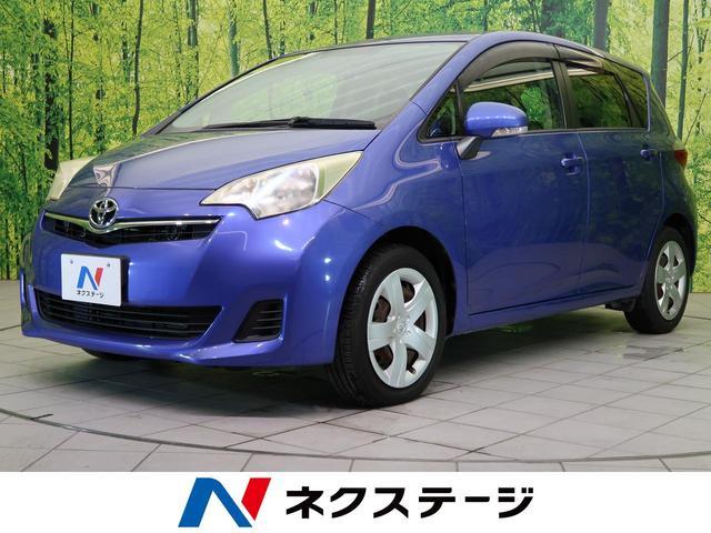 トヨタ X 自社買取車両 純正ナビ ステアリングリモコン バニティミラー キーレス ETC 盗難防止装置 CD ワンセグ