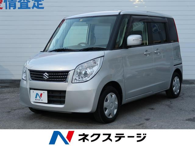 沖縄県うるま市の中古車ならパレット リミテッドII オーディオ 両側電動スライドドア オートライト ETC スマートキー