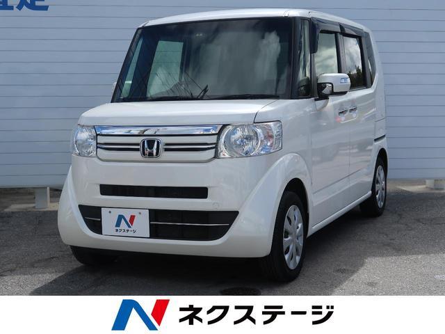 沖縄県うるま市の中古車ならN-BOX G・Lパッケージ オーディオ 電動スライドドア ETC スマートキー 横滑り防止装置 ECON オートエアコン