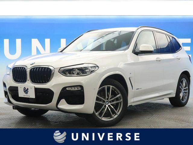 BMW xDrive 20d Mスポーツ ハイラインPKG 黒革シート ACC インテリジェントセーフティ 全席シートヒーター 全周囲カメラ パークアシスト アンビエンスライト 純正HDDナビTV オートマチックハイビーム ETC 禁煙車