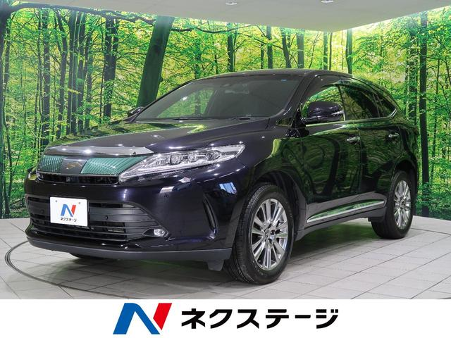 トヨタ プログレス メーカー9型ナビ JBLサウンドシステム セーフティセンス 3眼LEDヘッドライト シーケンシャルターンランプ パワーバックドア 禁煙車 Bluetooth接続