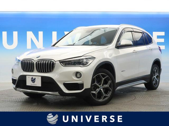 BMW X1 xDrive 18d xライン コンフォートPKG インテリジェントセーフティ パワーバックドア 純正HDDナビ バックカメラ パークアシスト クリアランスソナー 前席シートヒーター 衝突軽減ブレーキ レーンアシスト ETC 禁煙車