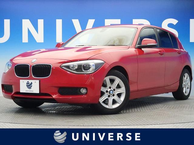 BMW 116i パーキングサポートパッケージ 純正16インチAW デュアルオートエアコン キセノンヘッドランプ 純正HDDナビ Bluetooth キーレスエントリー