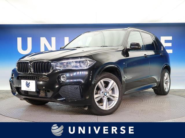 BMW X5 xDrive 35d Mスポーツ セレクトPKG サンルーフ 純正ナビ 全周囲カメラ 黒革 ACC パワーシート シートヒータ 電動リアゲート LEDヘッド イージークローザー コーナーセンサ ETC 禁煙車
