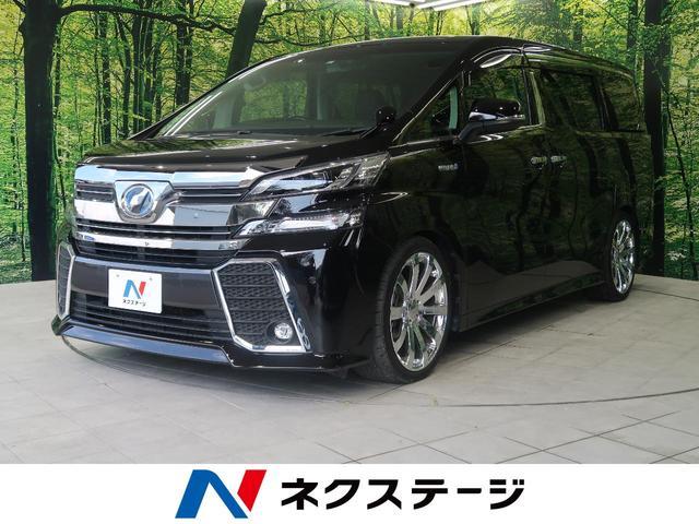 トヨタ ZR 4WD BIGX11型ナビ ALPINE12型後席モニター Bluetooth接続 禁煙車 バックカメラ 両側電動ドア クルコン LEDヘッド パワーシート シートヒーター 7人乗り スマートキー