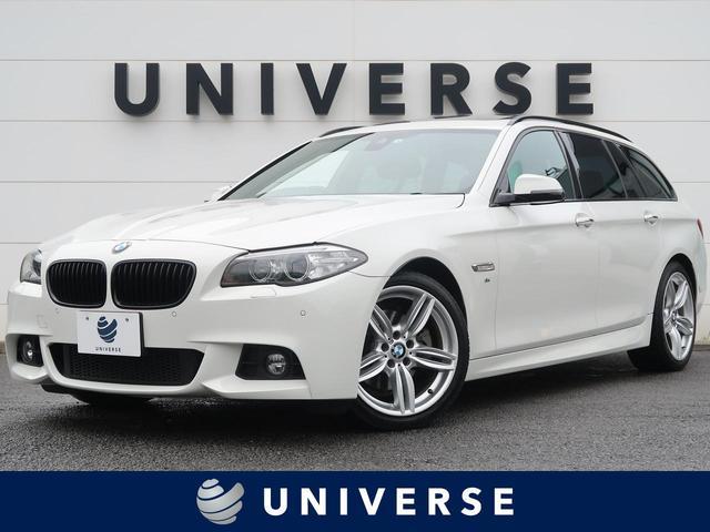BMW 523dツーリング Mスポーツ パノラマサンルーフ 純正オプション19インチAW ドライビングアシスト クルーズコントロール 純正HDDナビ バックカメラ フルセグTV キセノンヘッドランプ 前席パワーシート コンフォートアクセス