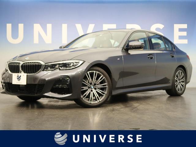 BMW 320d xDrive Mスポーツ ブラウンレザー シートヒーター パワーシート 純正ナビ 全周囲カメラ アクティブクルーズ