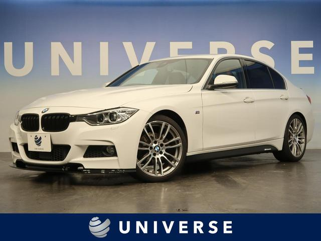 BMW 320dエクスクルーシブ スポーツ 特別仕様車 ブラウンレザーシート アドバンスドアクティブセーフティPKG REMUSマフラー コンフォートアクセス 前席シートヒーター 純正19インチAW